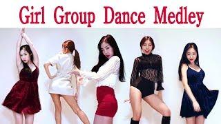 Girl Group Dance Medley(Jennie Solo,뚜두뚜두,(G)I-DLE,Sunmi,Twice,MAMAMOO,BBoom BBoom)WAVEYA