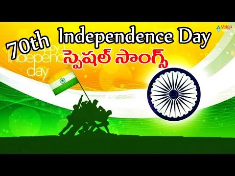 70th Independence Day Special Songs - Desa Bhakti Geetalu - 2016