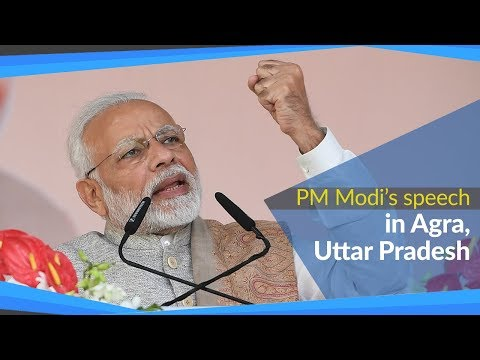 PM Modi's speech at inauguration & laying of foundation stone of development projects in Agra, UP