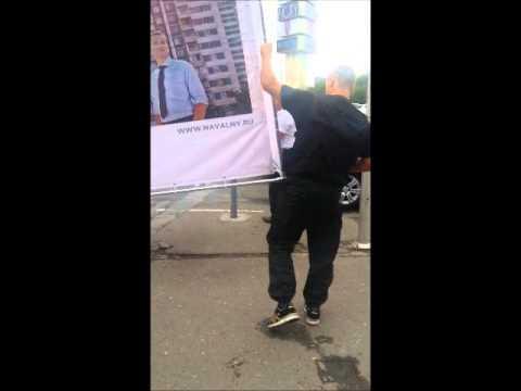 Незаконный демонтаж куба Навального у м.Тульская охранниками ТЦ Ереван Плаза