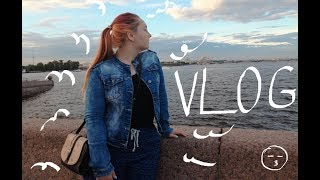 VLOG:Санкт-Петербург /День 1/Заселение,экскурсии.