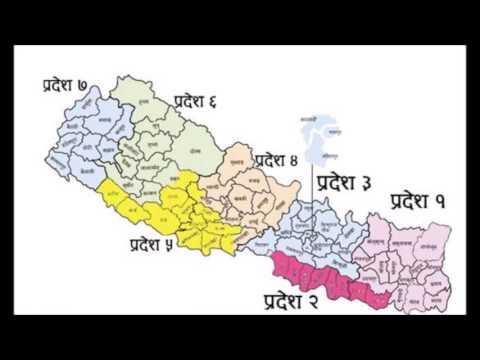 Implementing Federalism in Nepal