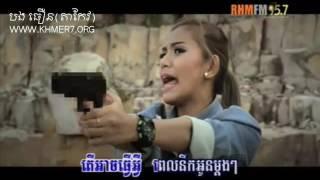 Monos Bros Pel Yum Akrok Merl Klang Nas Rothana HM VCD Vol 163