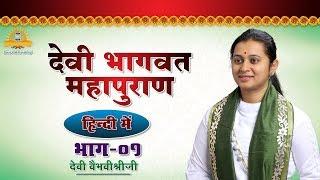 Videos: Mahakali — Anth Hi Aarambh Hai - WikiVisually