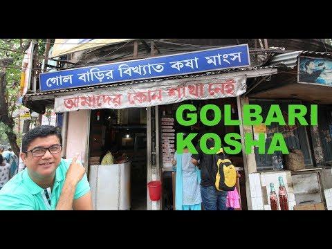গোল বাড়ীর কষা মাংস - GOLBARI KOSHA MANGSHO - Dine out with Adnan - kolkata - India