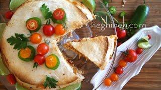 Chicken Quesadilla Cake Recipe - Քեսադիյա - Հեղինե (in Armenian)