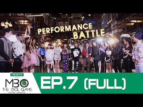 (FULL) EP.7   MBO The Idol Game หน้าใหม่ พร้อมเกิด   3 ก.ค.59