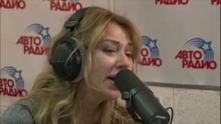 �������� ���� Алёна Апина - Электричка (#LIVE Авторадио) ������