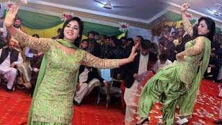 Mehak Malik | AA Rog Lay Ni | Dance Performance 2020 | Shaheen Studio