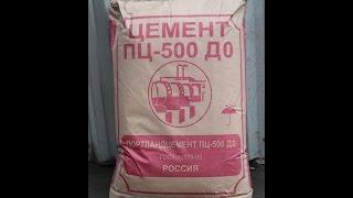 Из чего делают цемент м500 Д-20 Д-0, оборудование для фасовки цемента в мешки по 25 и 50 кг(, 2016-03-07T14:42:35.000Z)