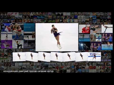 Российские фигуристки заняли весь пьедестал в финале Гран-при в Турине