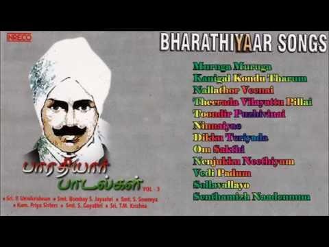 CARNATIC VOCAL | BHARATHIYAR SONGS VOL-3 | JUKEBOX