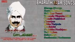 CARNATIC VOCAL | BHARATHIYAR SONGS VOL-3 | JUKEBOX