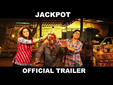 Jackpot - Official Trailer (Tamil) | BREAK DOWN | Jyothika | Revathy | Suriya | Yogibabu | Anandraj