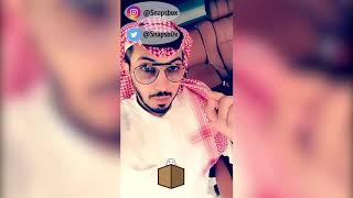 ممدوح الشمري - كلام قوي رده الثاني لمشاري بويابس على تحرشه في بنات السعوديه !!!