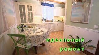 ИДЕАЛЬНЫЙ РЕМОНТ: Ангелина Вовк - 26.03.2016. Ремонт года!