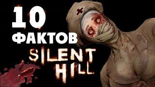 [ТОП] 10 фактов о Silent Hill