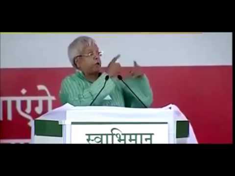 Top 5 Lalu Yadav Comedy Speech