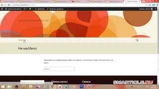 Как прописать seo title и description у произвольной рубрики Wordpress