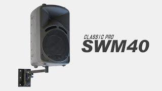 CLASSIC PRO / スピーカーマウントアダプター SWM40 http://www.soundho...