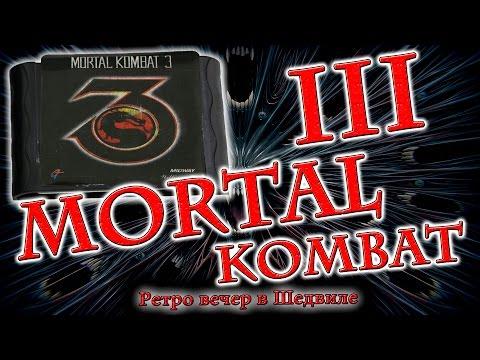 Mortal Kombat  3 (Sega, 16 bit) прохождение игры за Jax