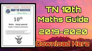 Tn 12th maths guide