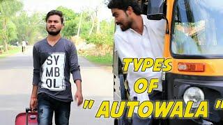 Types Of Autowala - Vijay Kumar