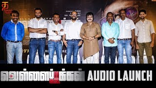 Vellai Pookal Audio Launch | Vivek Latest Audio Launch | Charle | Pooja Devariya | Thamizh Padam