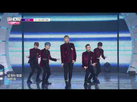 Show Champion EP.212 VARSITY - U r my only one