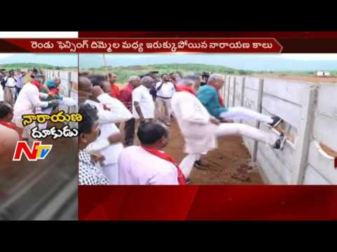 CPI Leaders Rushed Narayana to Hospital || Hurt During Protest || NTV