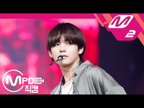 [MPD직캠] 방탄소년단 뷔 직캠 4K Airplane pt.2 (BTS V FanCam) | @MCOUNTDOWN_2018.5.31