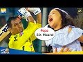 Go Papa : CUTE Ziva Dhoni Cheering Her Father MS Dhoni During IPL Match 2019