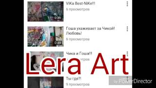 Добрый и позитивный канал- Lera Art....