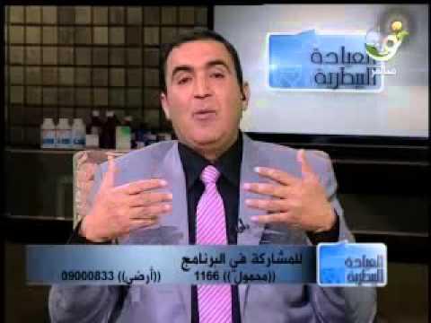 الحمي القلاعيه ...Foot and mouth disease