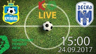 FC Kremin Kremenchuk vs Desna full match