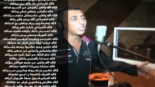 جديد الشاعر علي الكيلاني  من يجرئ يقول  منشور رقم 7