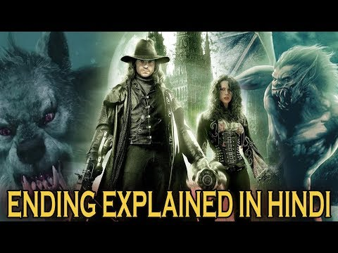 Van Helsing Movie : Ending Explained In Hindi (Best Vampire Movie)