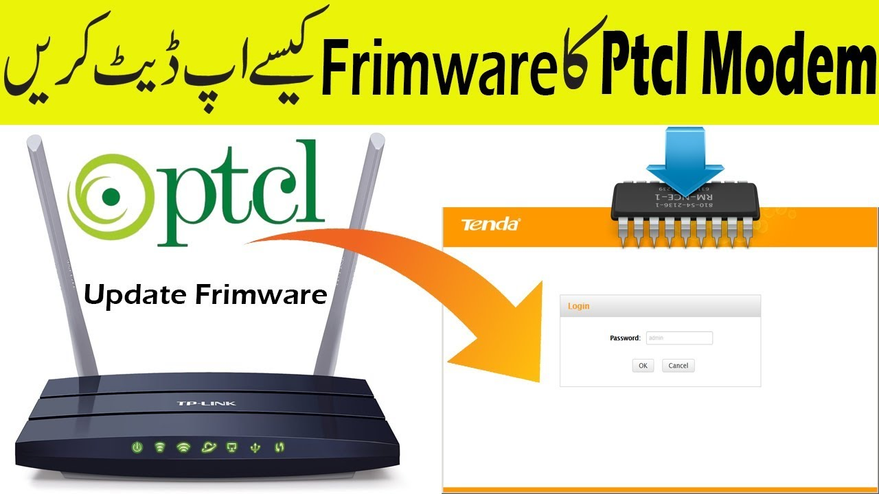 How to upgrade the firmware for the adsl router-tenda india.