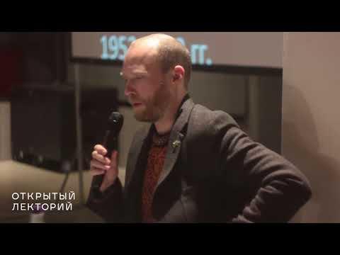 Сергей Фофанов: «Родная Речь русского искусства»
