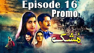 Mushk | Episode #16 Promo | 21 November 2020 | An Exclusive Presentation by MD Productions