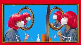 レッツ マスク!Let's Mask(VOL.1:Mirror/Illusion「錯覚」)