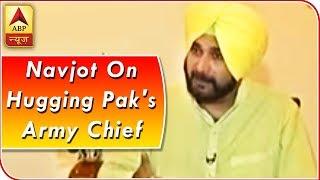 ABP News Is LIVE | Navjot Singh Sidhu EXCLUSIVE, Speaking On Hugging Pakistan Army Chief | ABP News