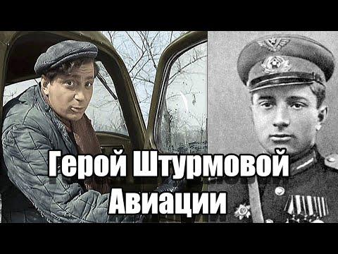 Герои Великой Отечественной Войны 1941-1945 Владимир Гуляев