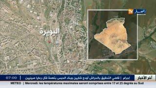 إصابة شخصين إثر إنفجار قنبلة تقليدية الصنع في البويرة
