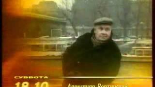 Программа передач ОРТ на 4 июля 1998+Окончание эфира+Часы+Таблица