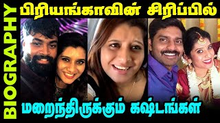 Untold Story About VJ Priyanka | Biography in tamil