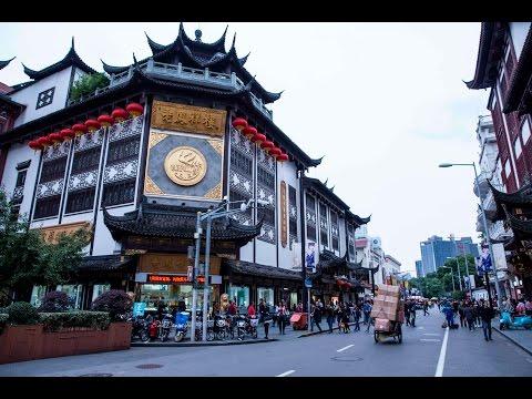 Old Shanghai - 上海老城厢  and Yuyuan Garden -  豫园 in Shanghai, China