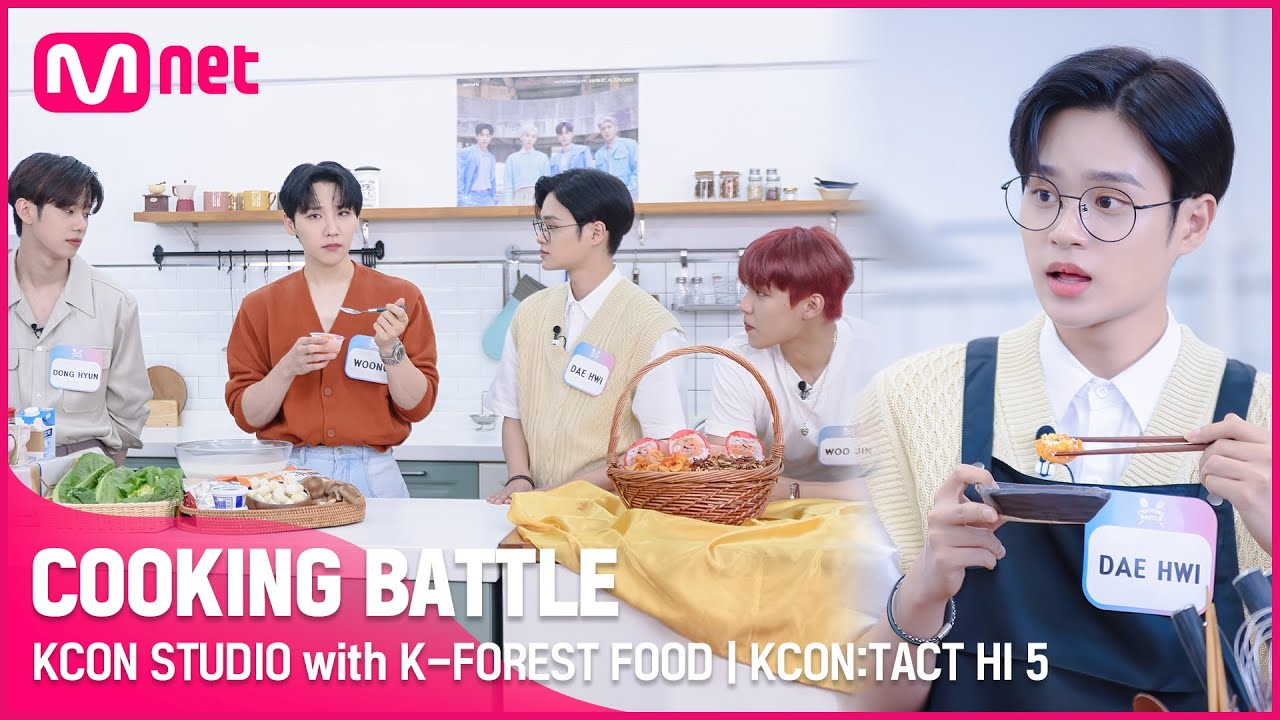 Download [KCON STUDIO with K-FOREST FOOD] COOKING BATTLE with AB6IX (에이비식스)