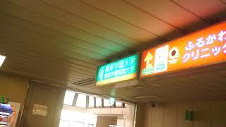 千葉都市モノレールに乗ってみた!全駅に降りてみた!  二十七