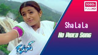 Sha La La - 1080p Video Song Hd   Ghilli   Vijay , Trisha   Vidyasagar   Dharani   Pa.Vijay